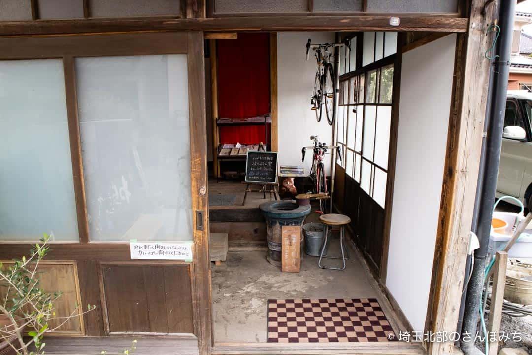 小川町わらしべ入口