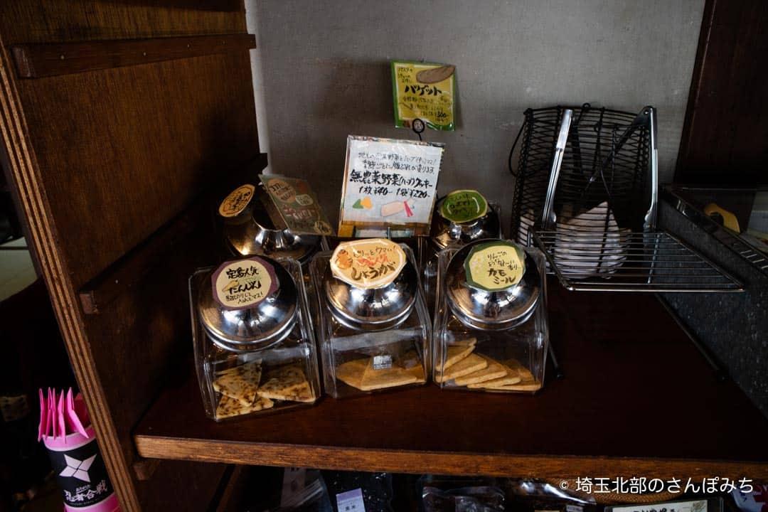 小川町わらしべ物販クッキー