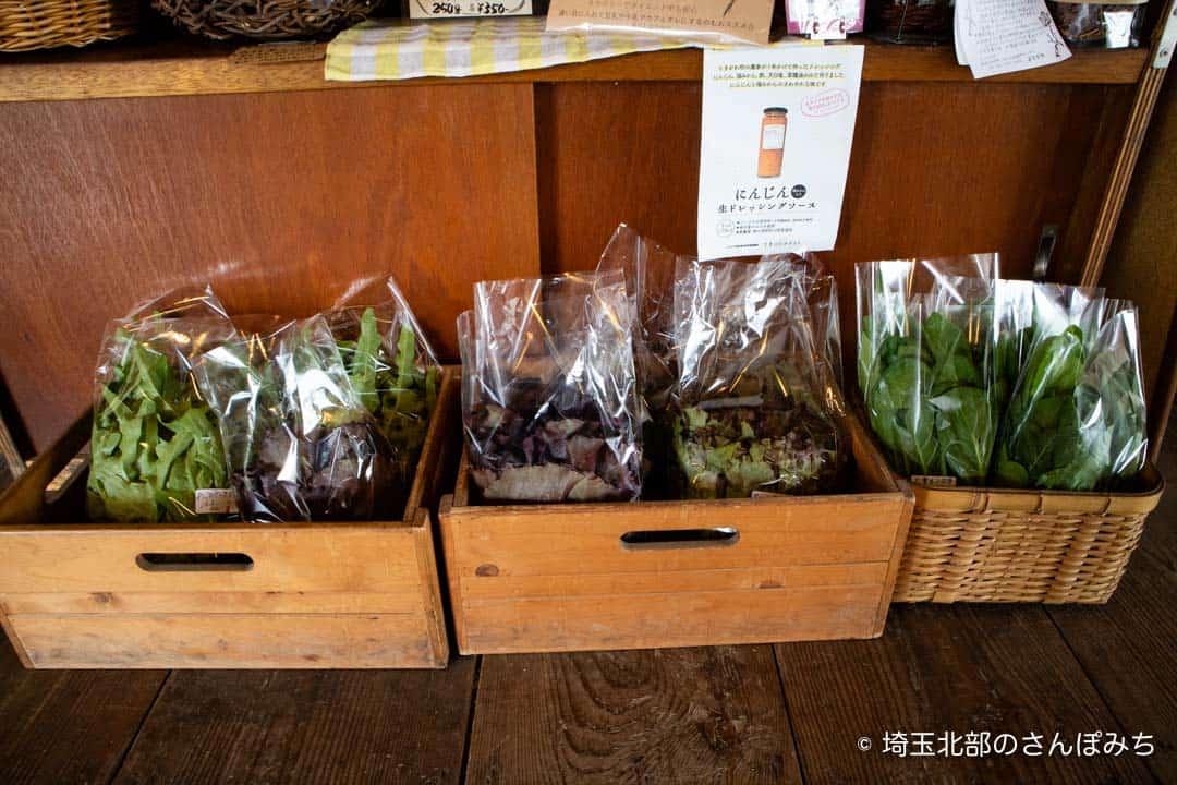 小川町わらしべ物販有機野菜