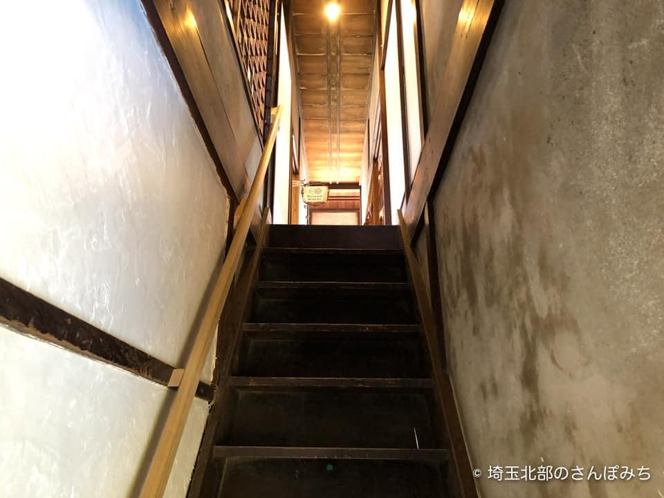 小川町わらしべ階段
