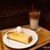 熊谷・八木橋7階「PUBLIC LOUNGE(パブリックラウンジ)」子連れでも行きやすいカフェでモーニング!