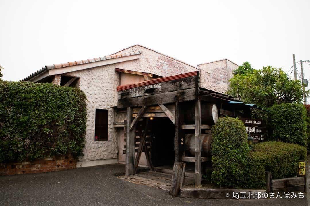 夢街道熊谷店の入口