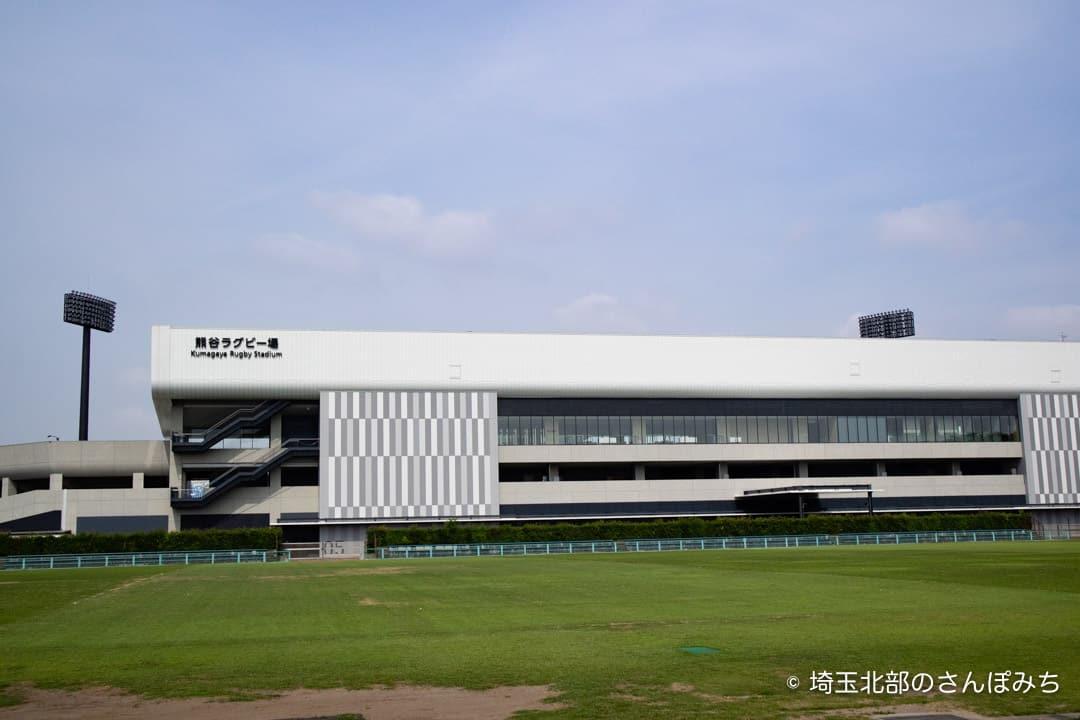 熊谷ラグビー場Aグラウンド