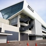 TBSドラマ「日曜劇場ノーサイド・ゲーム」のエキストラ募集・撮影ロケ地は熊谷ラグビー場