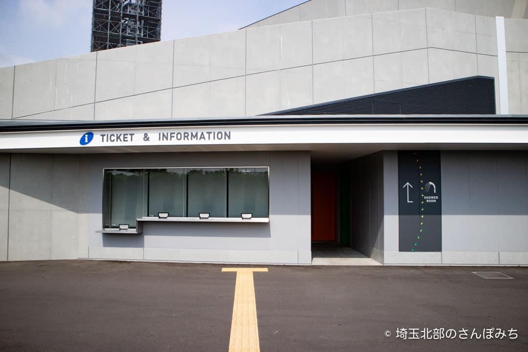 熊谷ラグビー場Aグラウンドチケット売場