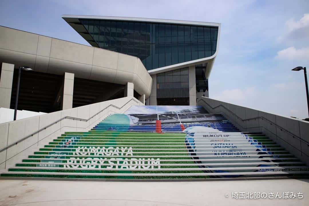 熊谷ラグビー場Aグラウンド階段