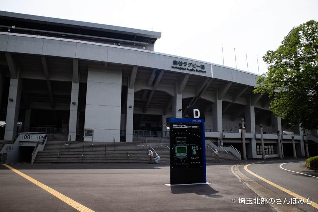 熊谷ラグビー場Dグラウンド入口