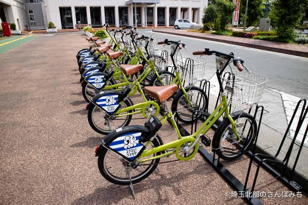 熊谷市自転車シェアリング(熊谷市役所)自転車