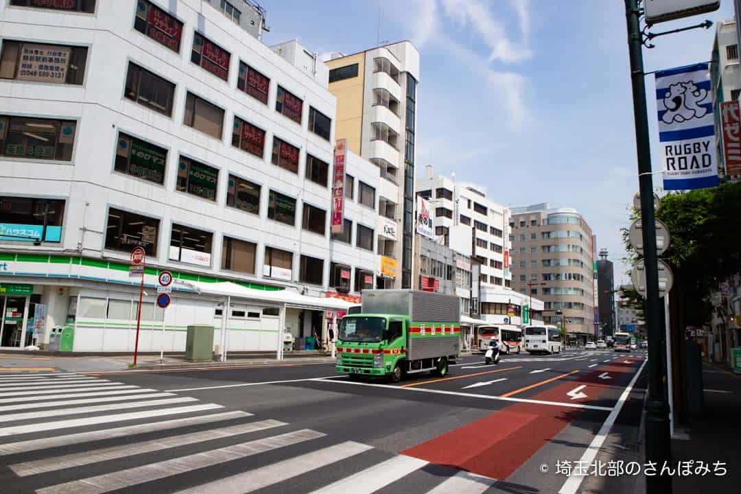 熊谷駅北口ラグビーロード