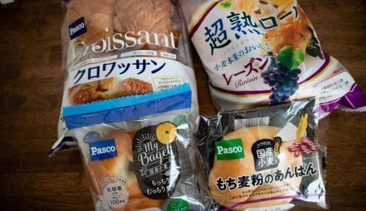 パスコ直売所で購入したパン