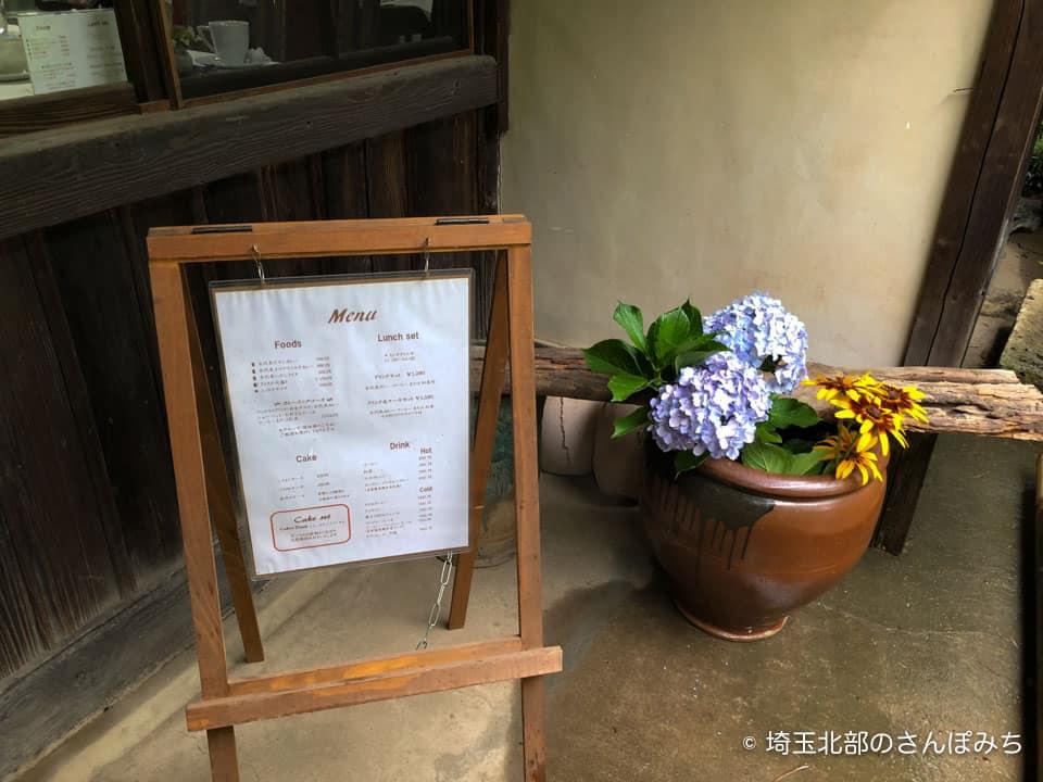 行田カフェ高澤記念館入口