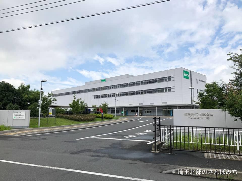 川島パスコ埼玉工場外観