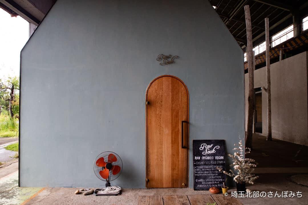 熊谷カフェ・ロースークの外観