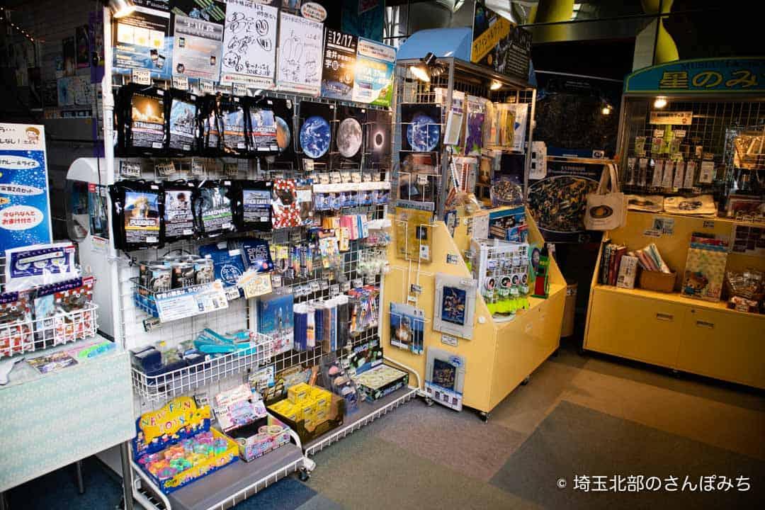 向井千秋記念科学館の売店