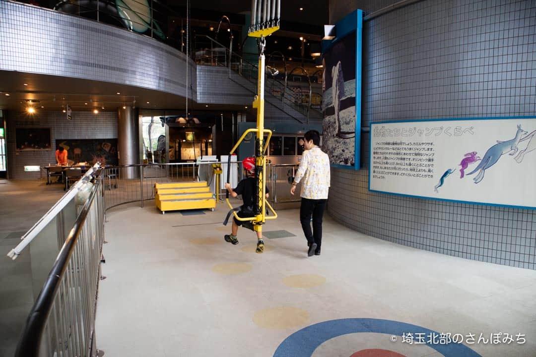 向井千秋記念科学館のムーンウォーカー体験