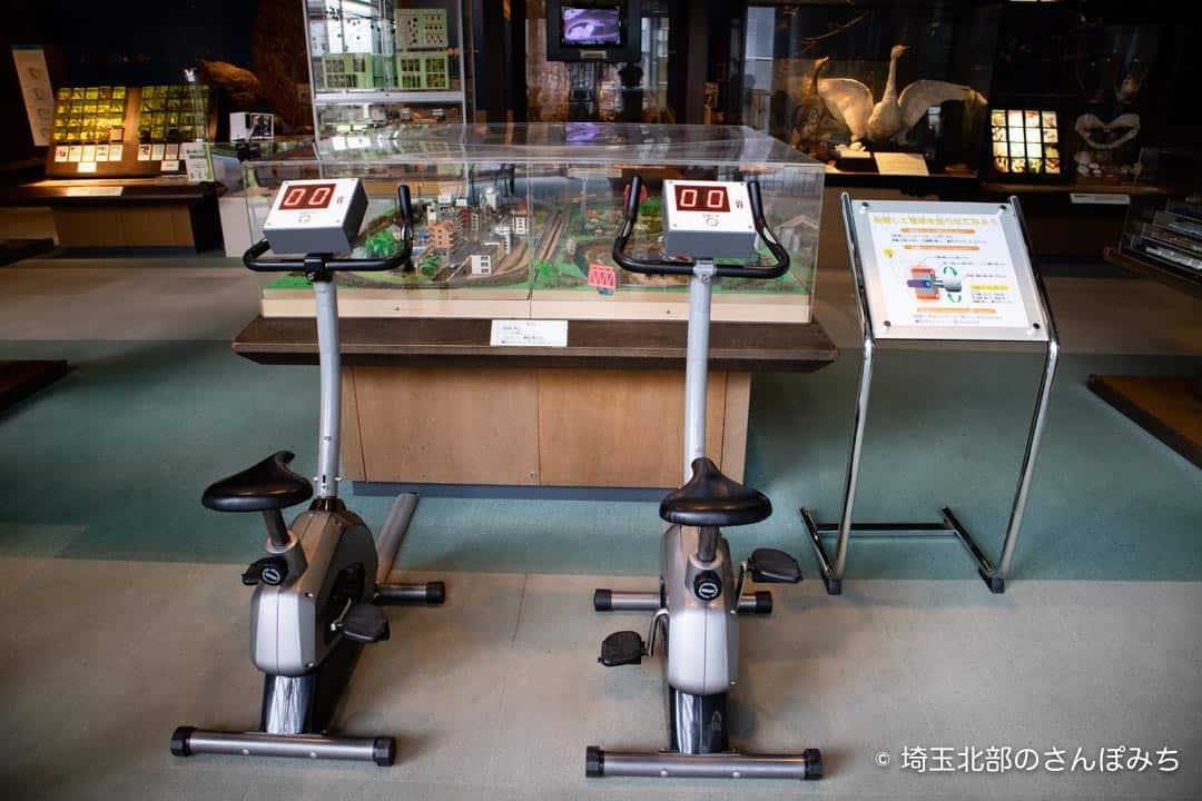 向井千秋記念科学館充電自転車