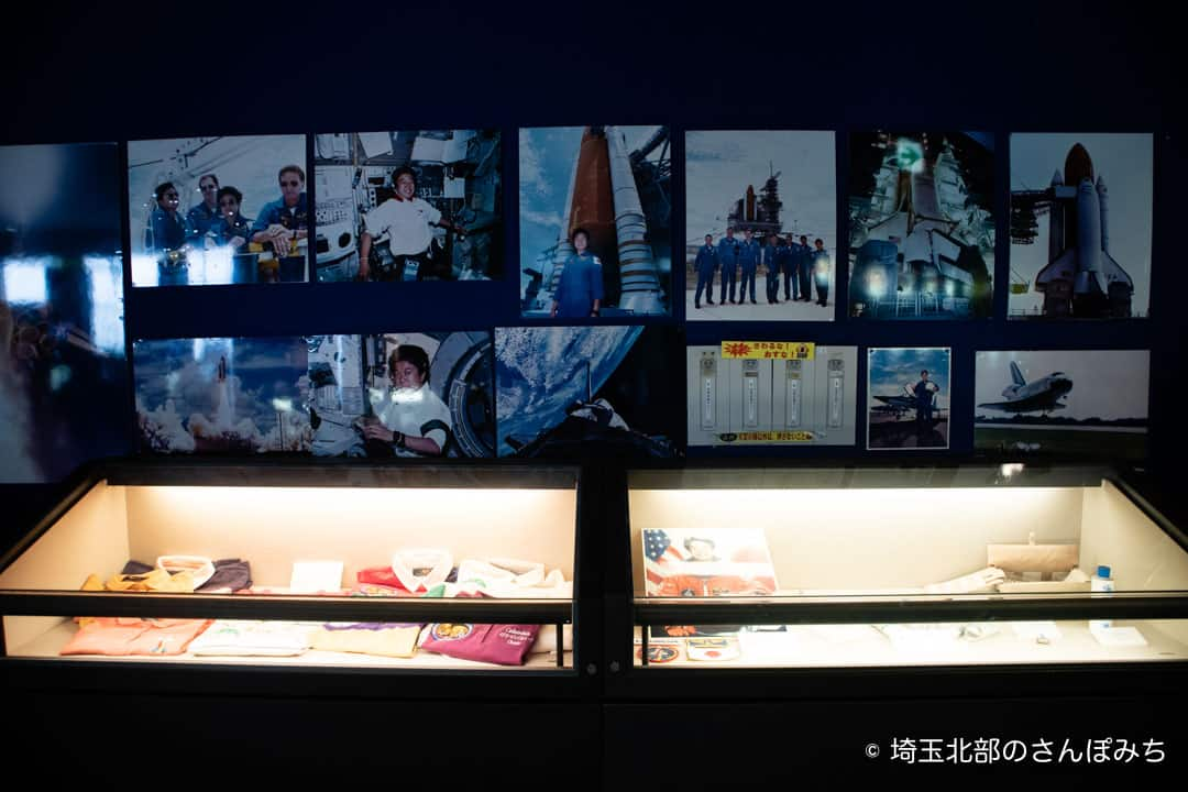 向井千秋記念科学館の写真展示