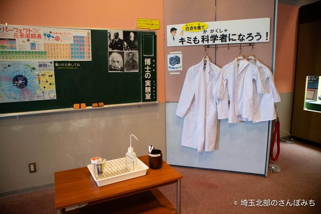 向井千秋記念科学館の科学者展示