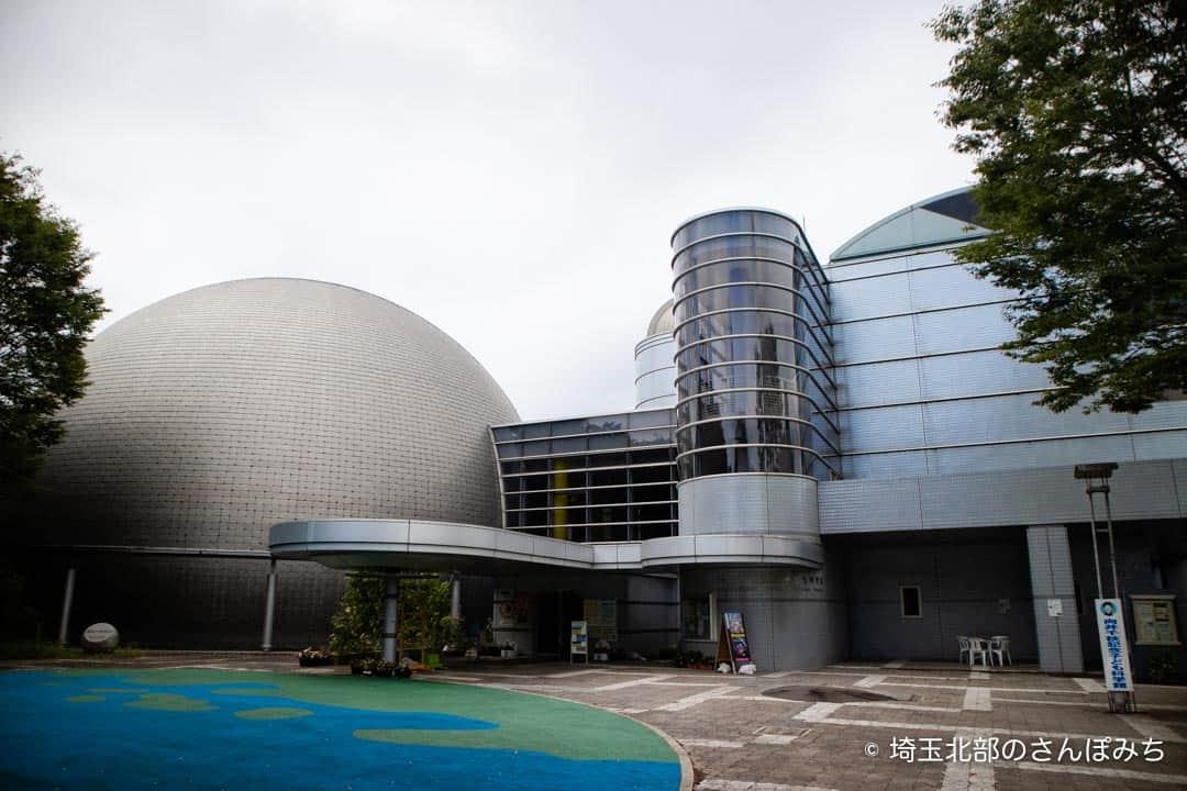向井千秋記念科学館の外観