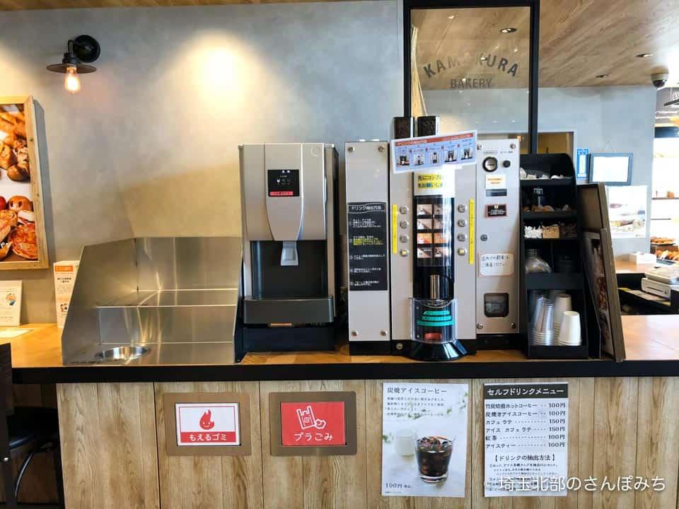 本庄早稲田鎌倉ベーカリーコーヒーマシン