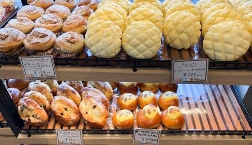 おいしい焼き立てパンが100円から!「鎌倉ベーカリー本庄早稲田店」