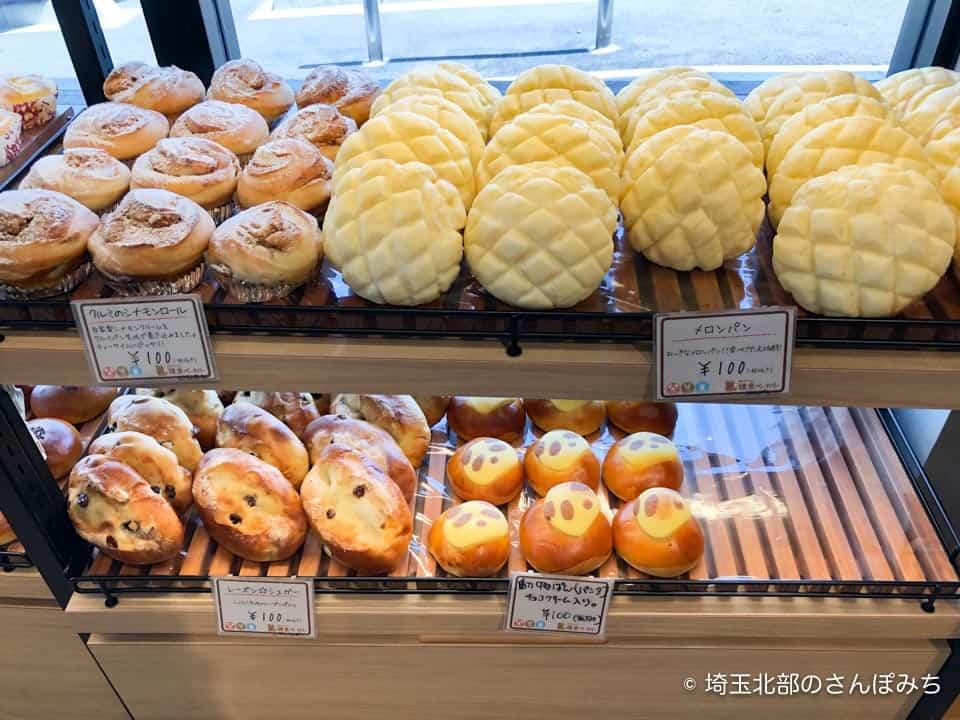 本庄早稲田鎌倉ベーカリーメロンパン