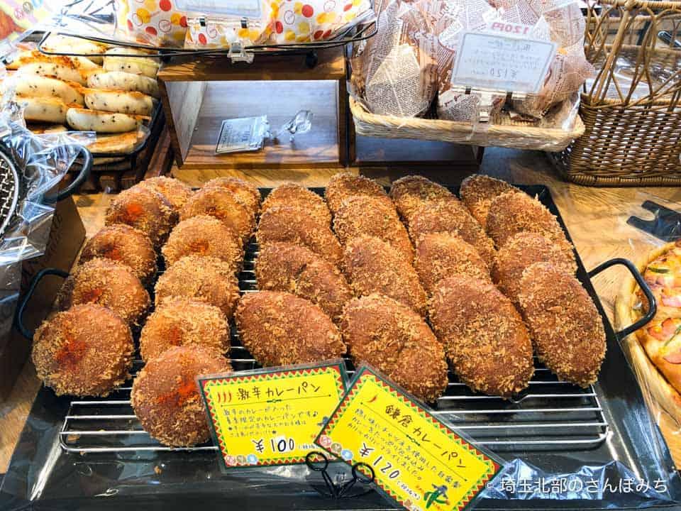 本庄早稲田鎌倉ベーカリーカレーパン