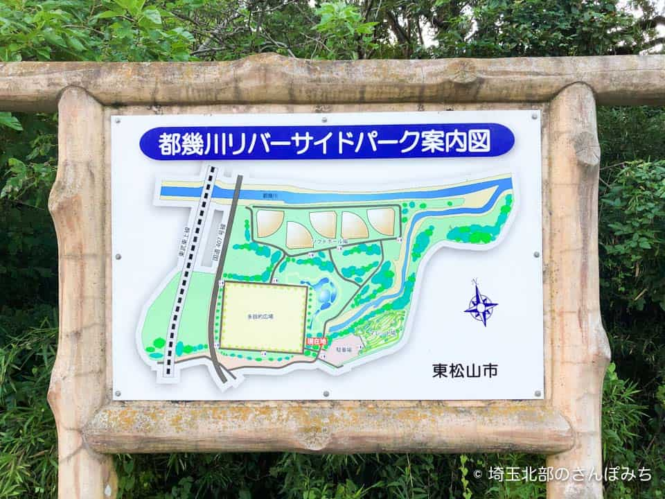 東松山都幾川リバーサイド案内図