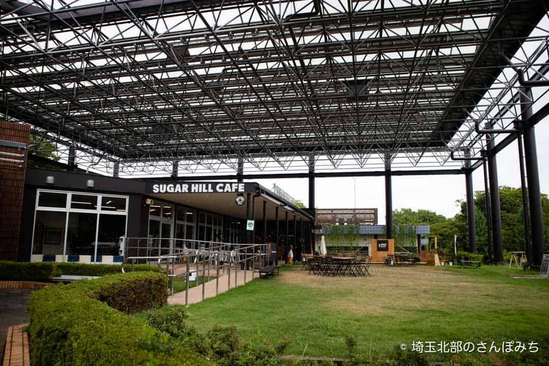 つつじが岡公園SUGAR HILL CAFE外観
