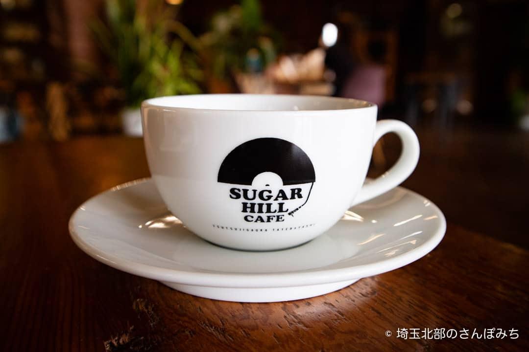 つつじが岡公園SUGAR HILL CAFEのコーヒーカップ