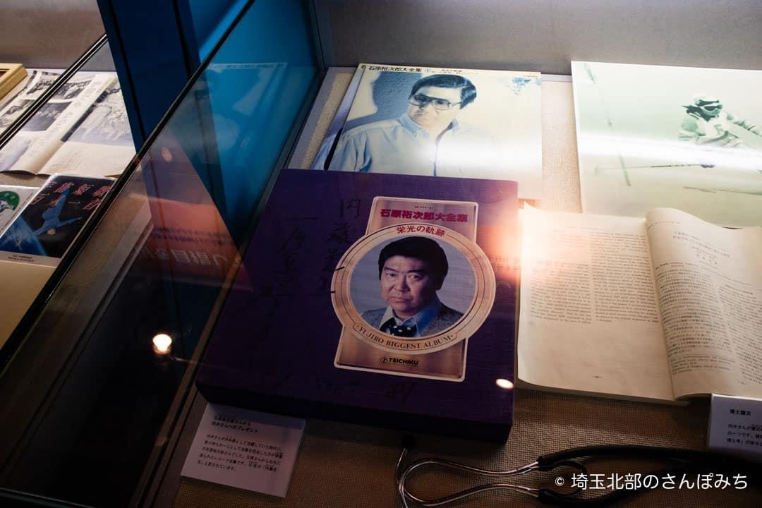 向井千秋記念科学館の石原裕次郎レコード