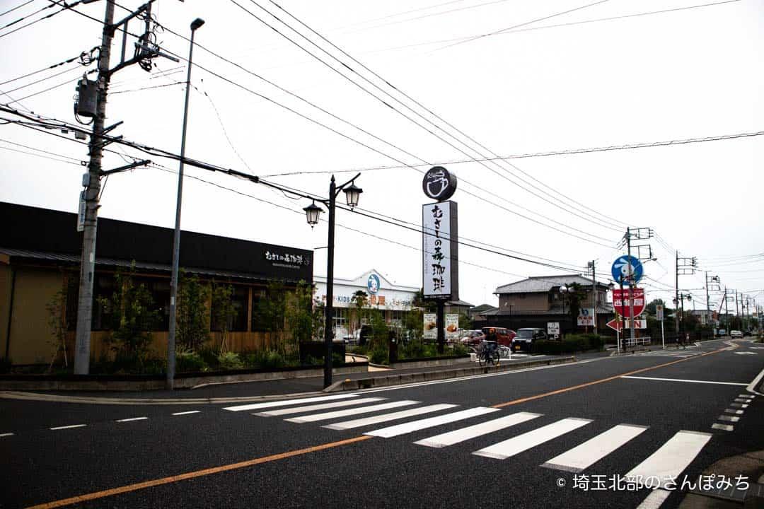 むさしの森珈琲北本店の道路
