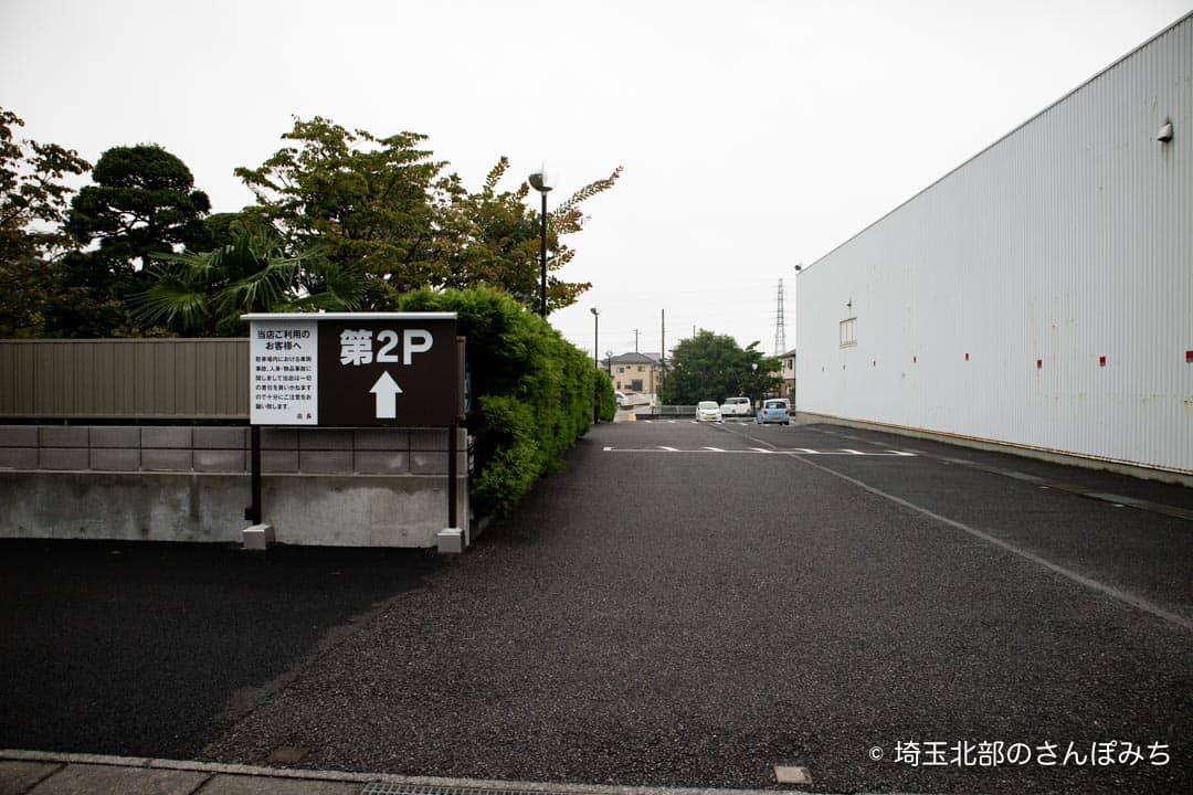 むさしの森珈琲北本店第2駐車場