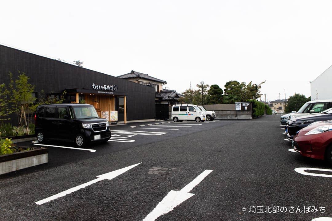むさしの森珈琲北本店駐車場