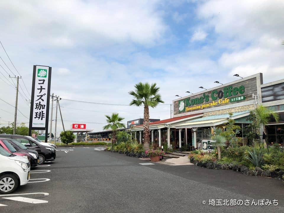 コナズ珈琲ビバホーム加須店駐車場