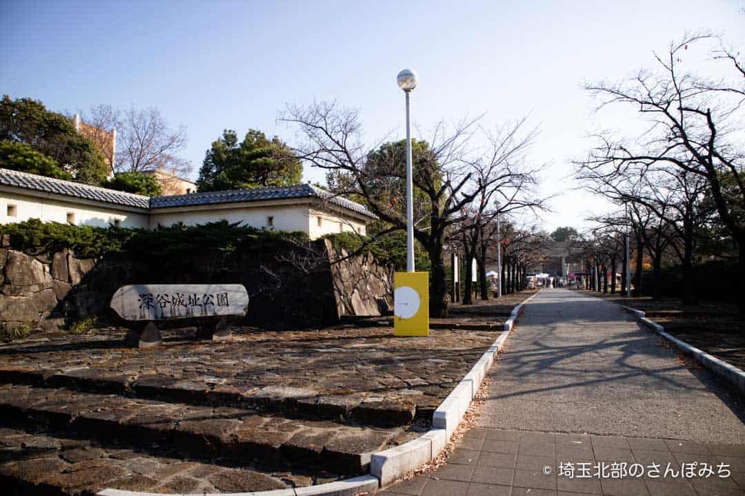 深谷城址公園(コーヒーと日常)
