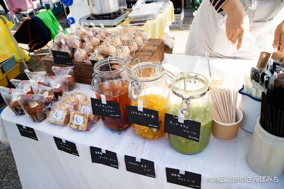 コーヒーと日常ラパン(深谷城址公園)