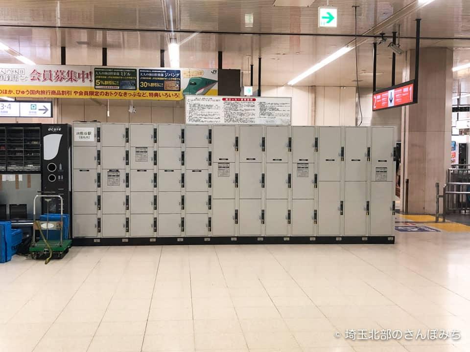 JR熊谷駅改札内のコインロッカー