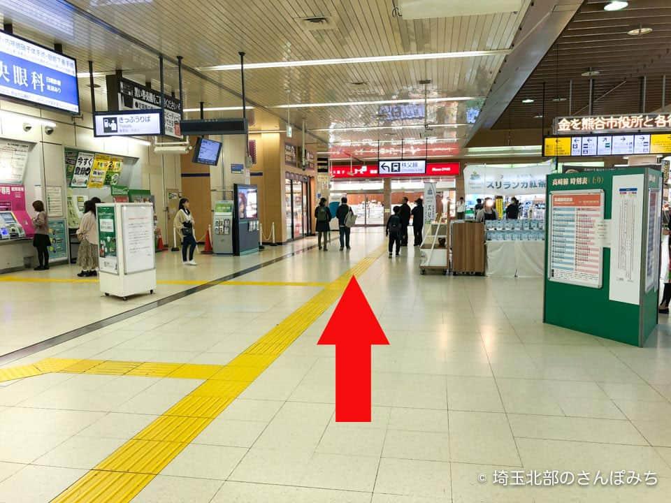 JR熊谷駅改札きっぷ売り場前