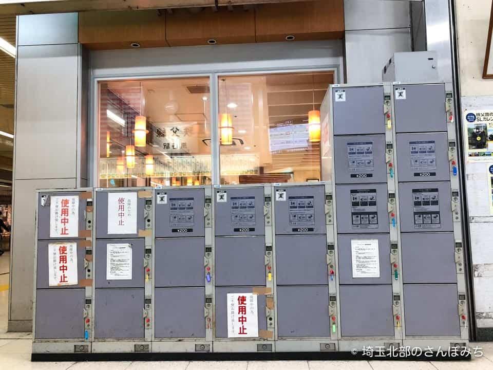 秩父線熊谷駅改札前のロッカー