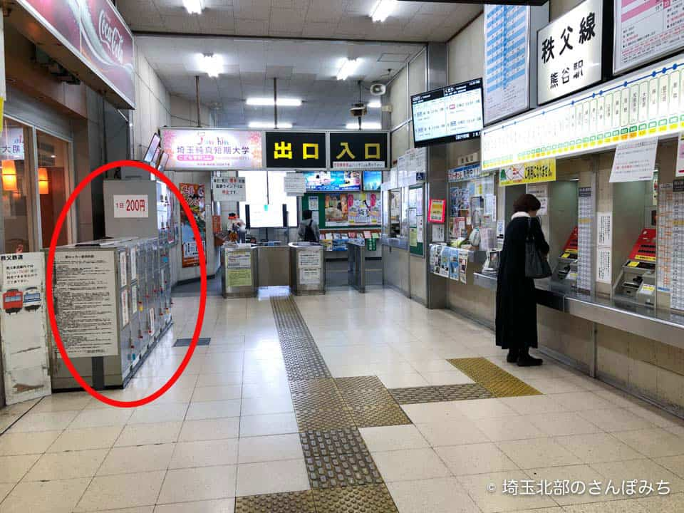 秩父線熊谷駅改札前