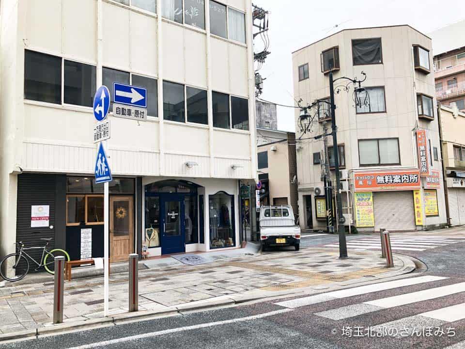 TEA PUBLIC熊谷店への行き方