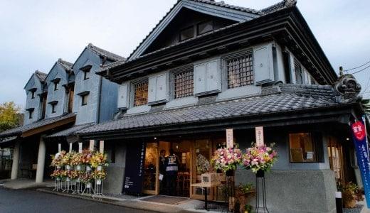 川島町の金笛しょうゆパークへ行ってきた!しょうゆ蔵の工場見学やレストラン・売店がオープン