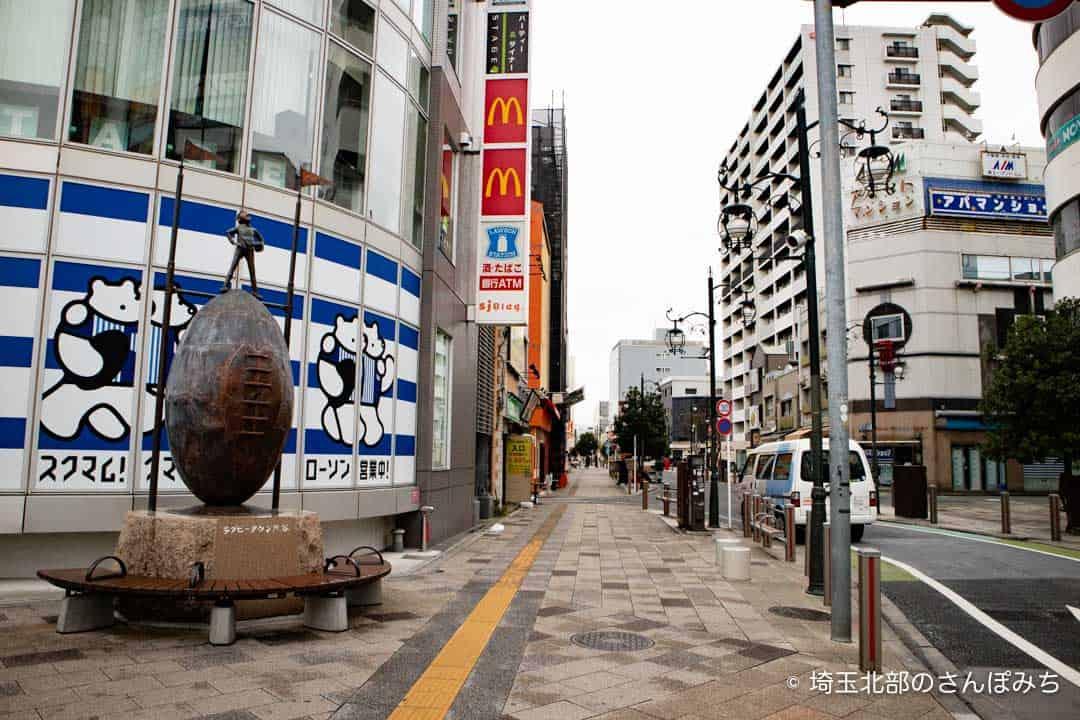 TEA PUBLIC熊谷店への道