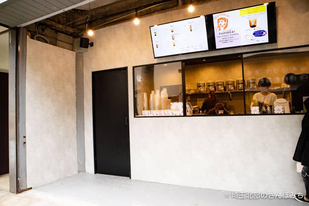 TEA PUBLIC熊谷店カウンター