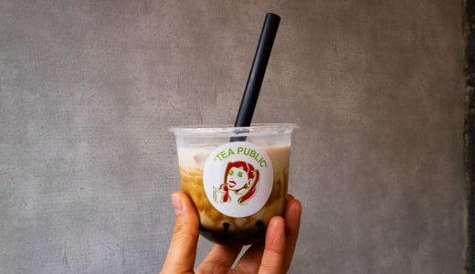 タピオカ専門店「TEA PUBLIC(ティーパブリック)熊谷店」がオープン!場所・メニュー情報