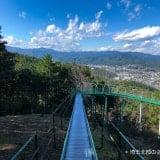 【小川町・仙元山見晴らしの丘公園】ダンボールでローラー滑り台!営業時間・駐車場・料金情報