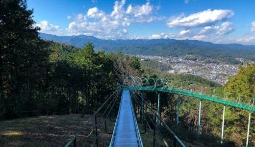 小川町の仙元山見晴らしの丘公園へ!長さ203mのローラーすべり台はスリル満点