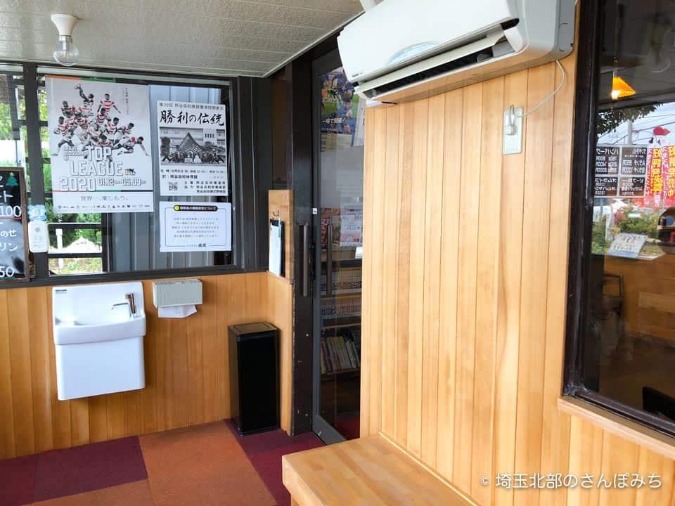 熊谷レストラン高原の待合室