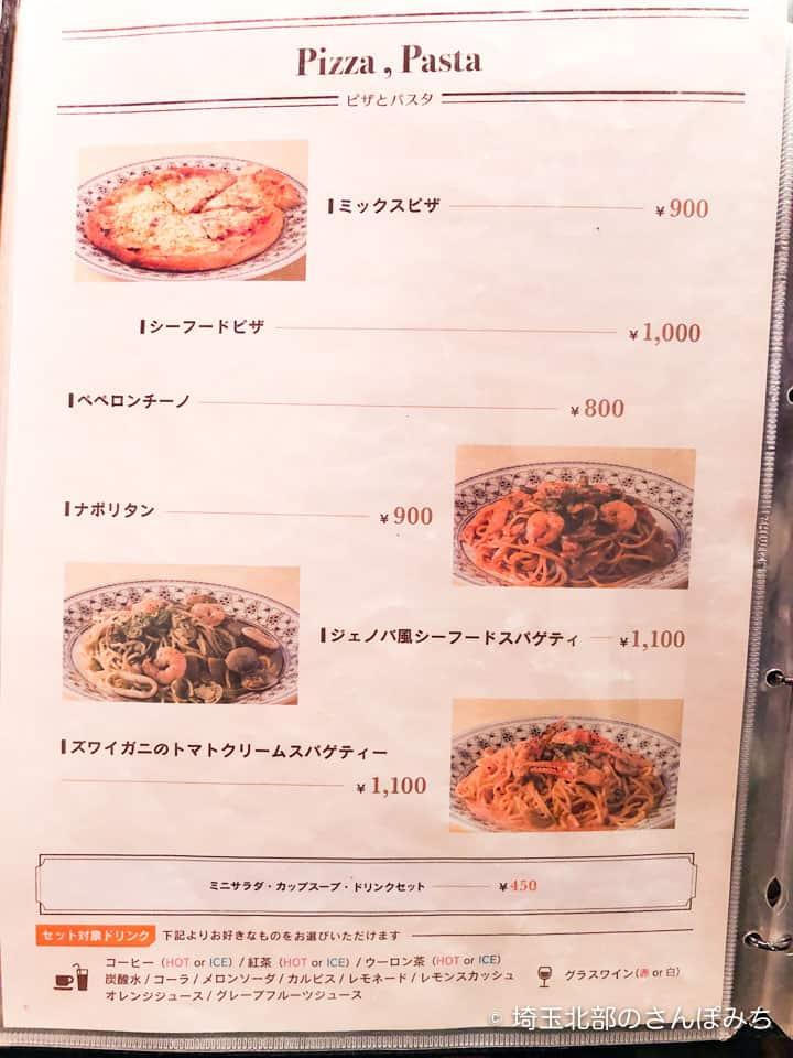 熊谷レストラン高原のピザとパスタメニュー